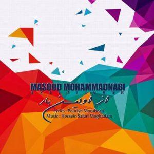 دانلود آهنگ جدید مسعود محمدنبی به نام از اولین بار