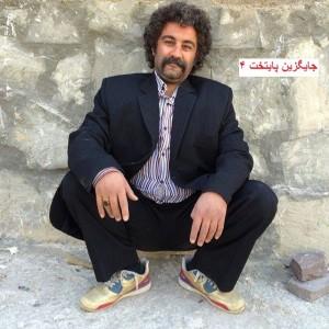 دانلود سریال علی البدل برای ماه رمضان 95