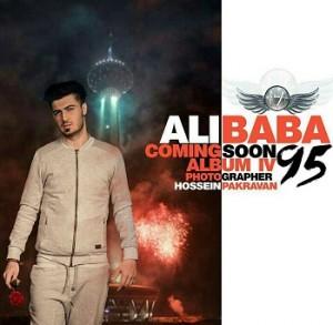 دانلود آلبوم جدید علی بابا به نام Iv 95 آی وی 95
