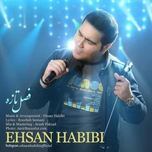 دانلود آهنگ جدید احسان حبیبی به نام فصل تازه