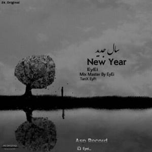 دانلود آهنگ جدید ای ایی به نام سال جدید