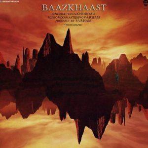 دانلود آلبوم جدید خرداد به نام بازخواست