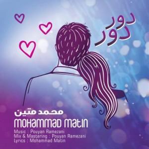mohammad-matin-dor-dor