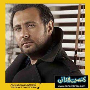 کنسرت 9 اردیبهشت محمد علیزاده در اصفهان
