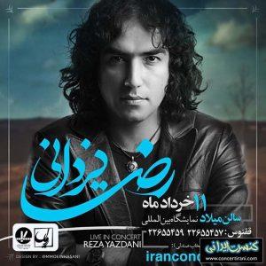 اخبار کنسرت 11 خرداد 95 رضا یزدانی در تهران