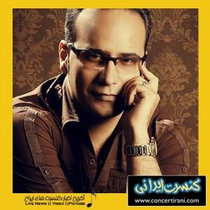 کنسرت 16 و 17 اردیبهشت شهرام شکوهی در کرمانشاه