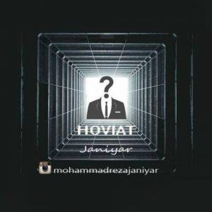 دانلود آهنگ جدید محمدرضا جانیار به نام هویت