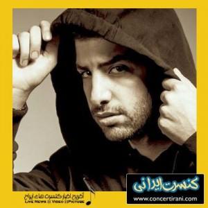 کنسرت زانیار خسروی تهران 24 اردیبهشت 95
