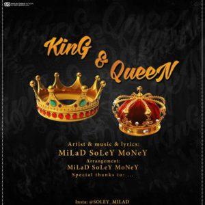 دانلود آهنگ جدید میلاد سلیمانی به نام KinG & QueeN