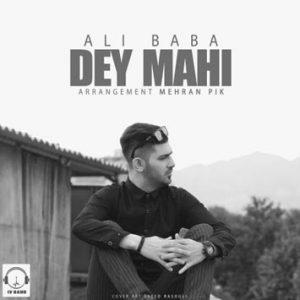 دانلود آهنگ جدید علی بابا به نام دی ماهی