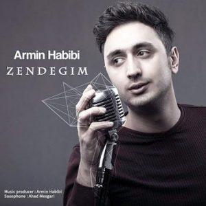 دانلود آهنگ جدید آرمین حبیبی به نام زندگیم