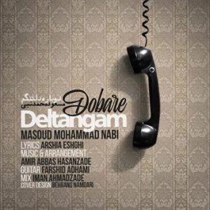 Masoud-Mohammad-Nabi-Called-Dobareh-Deltangam
