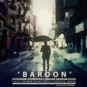 دانلود آهنگ جدید شهرام شکوهی و ماهان بهرام خان به نام بارون
