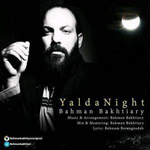 دانلود آهنگ جدید بهمن بختیاری به نام شب یلدا