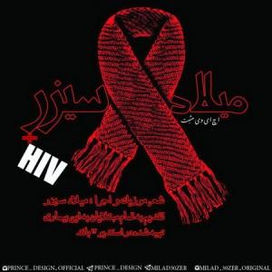 دانلود اهنگ جدید میلاد سیزر به نام اچ ای وی مثبت