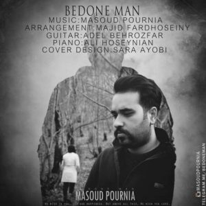 masoud-pournia-bedone-man