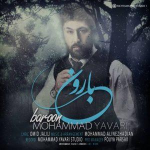 mohammad-yavari-baroon