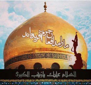 حسین مشتاقی مدافع حرم از شهرستان نکا