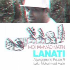 ۱۴۶۴۸۵۸۹۳۹۱۰۳۰۱۰۵۷mohammad-matin-lanati