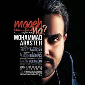 دانلود آهنگ جدید محمد آراسته به نام مگه نه