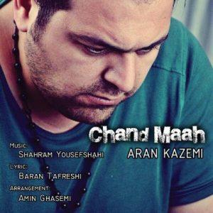 دانلود آهنگ جدید آران کاظمی به نام چند ماه
