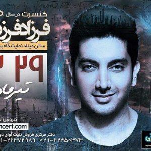 کنسرت فرزادفرزین در تهران سالن میلاد نمایشگاه تیر 95