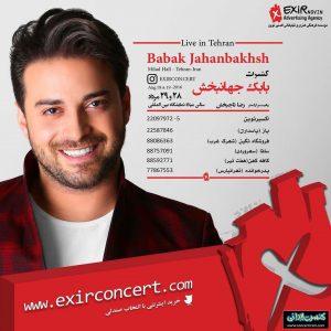 کنسرت 28 و 29 مرداد 95 بابک جهانبخش در تهران