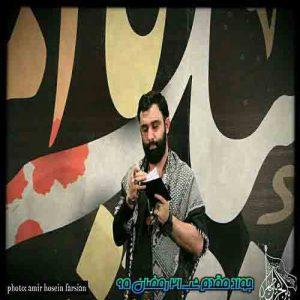 دانلود مداحی جواد مقدم شب ۲۰ رمضان ۹۵