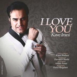 دانلود آهنگ دوست دارم از کاوه ایرانی با لینک مستقیم