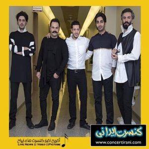 کنسرت گروه دنگ شو در تهران 24 مرداد 95