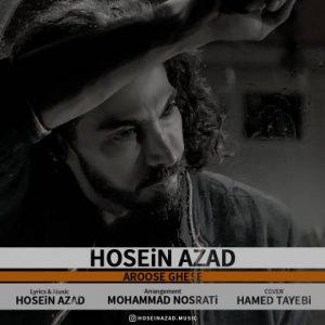 دانلود آهنگ جدید حسین آزاد به نام عروس قصه