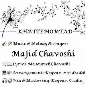 دانلود آهنگ جدید مجید چاوشی به نام خط ممتد