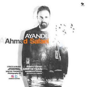 دانلود آهنگ آینده از احمد صفایی با لینک مستقیم