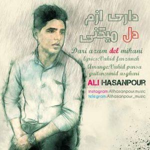 Ali-HasanPour-Dari-Azam-Del-Mikani