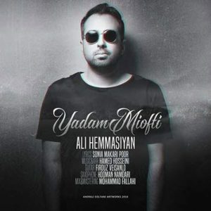 دانلود آهنگ جدید علی حماسیان به نام یادم میوفتی