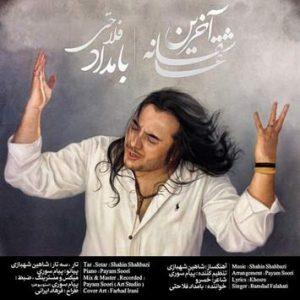 دانلود آهنگ جدید بامداد فلاحتی به نام آخرین عاشقانه