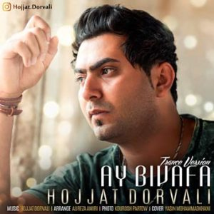 Hojjat-Dorvali-Ay-Bi-Vafa