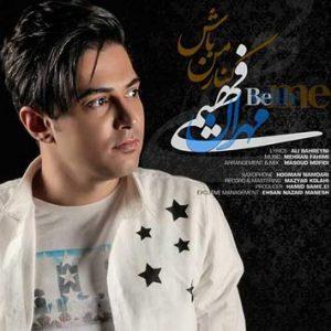 دانلود آهنگ کنار من باش از مهران فهیمی با لینک مستقیم