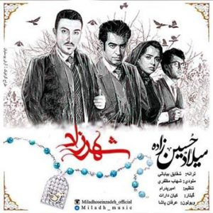 Milad-Hosseinzadeh-Called-Shahrzad