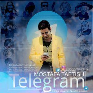 دانلود آهنگ جدید مصطفی تفتیش به نام تلگرام