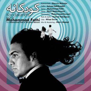 دانلود آهنگ جدید محمد فتحی به نام کودکانه