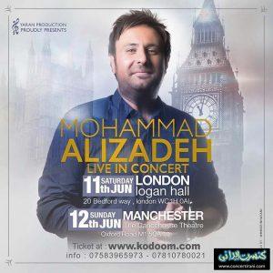 کنسرت خارج از کشور محمد علیزاده در لندن ۲۰۱۶