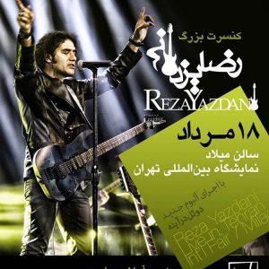 کنسرت رضا یزدانی در تهران سالن میلاد نمایشگاه