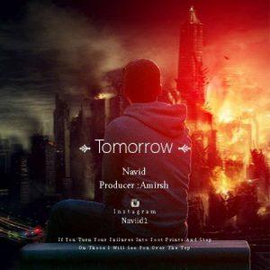 دانلود آهنگ جدید نوید به نام فردا