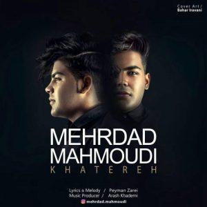 دانلود آهنگ جدید مهرداد محمودی به نام خاطره