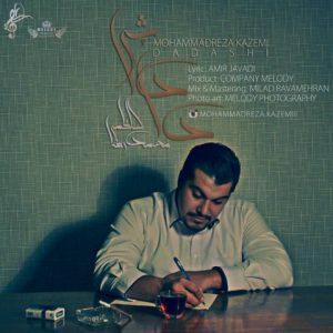 دانلود آهنگ جدید محمدرضا کاظمی به نام داداشی