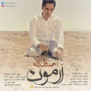 دانلود آهنگ جدید احمد ولی زاده به نام ارمون