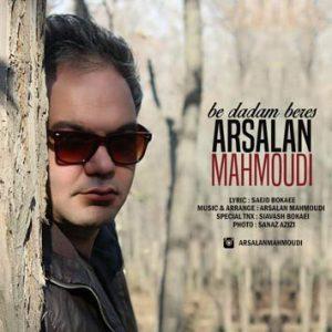 دانلود آهنگ جدید ارسلان محمودی به نام به دادم برس