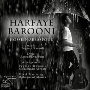 دانلود آهنگ جدید حسین عباسپور به نام حرفای بارونی