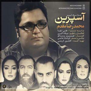 دانلود آهنگ جدید محمد رضا مقدم به نام آسپرین